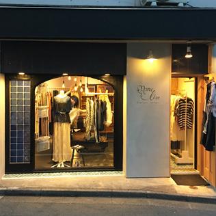 Monalisa TOKYO